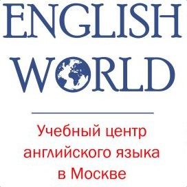«English World»