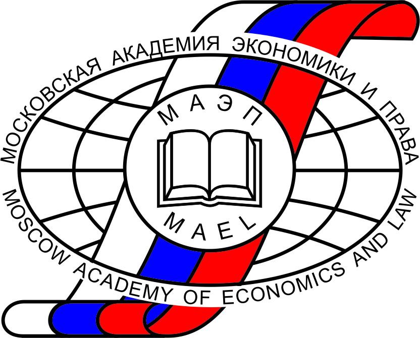 Московская академия экономики и права МАЭП