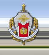 Московского университета МВД России имени В.Я. Кикотя