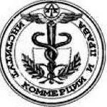 Институт Коммерции и Права