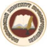 Московский институт юриспруденции