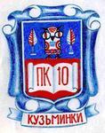 Педагогический колледж N 10 - uchistut.ru